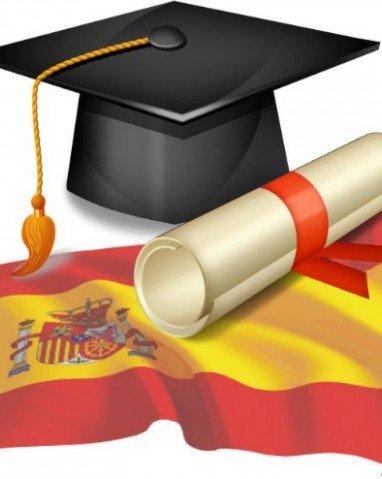 Escoja beca y estudie en España